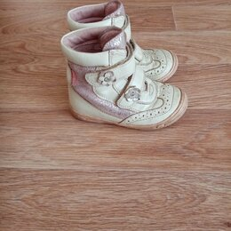 Ботинки - Ботинки демисезонные, 24 размер, 0