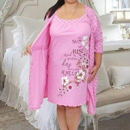 Домашняя одежда - Комплект трикотажный Наина, 0