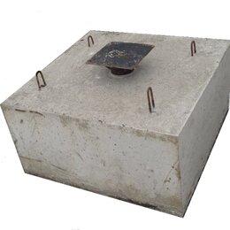 Железобетонные изделия - Фундамент 800х800х350 для заборов, светофоров, рекламных щитов., 0