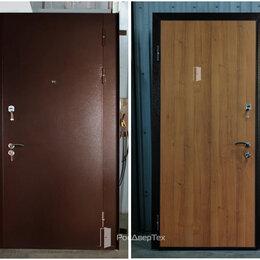 Входные двери - Дверь металлическая входная, 0