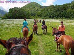 Туры - Конные прогулки по Абинской Швейцарии., 0