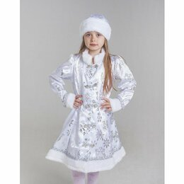 Карнавальные и театральные костюмы - Детский костюм Снегурочки сатин, 0