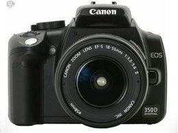 Фотоаппараты - Фотоаппарат Canon EOS 350D Kit, 0