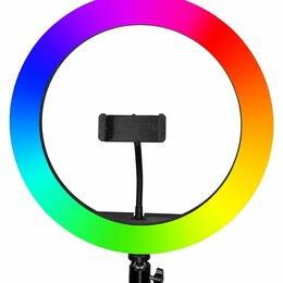 Осветительное оборудование - Кольцевая Лампа RGB MJ33 33см, 0