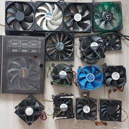 Кулеры и системы охлаждения - Кулеры, сво и вентиляторы 70-140мм, для ноута HP, 0