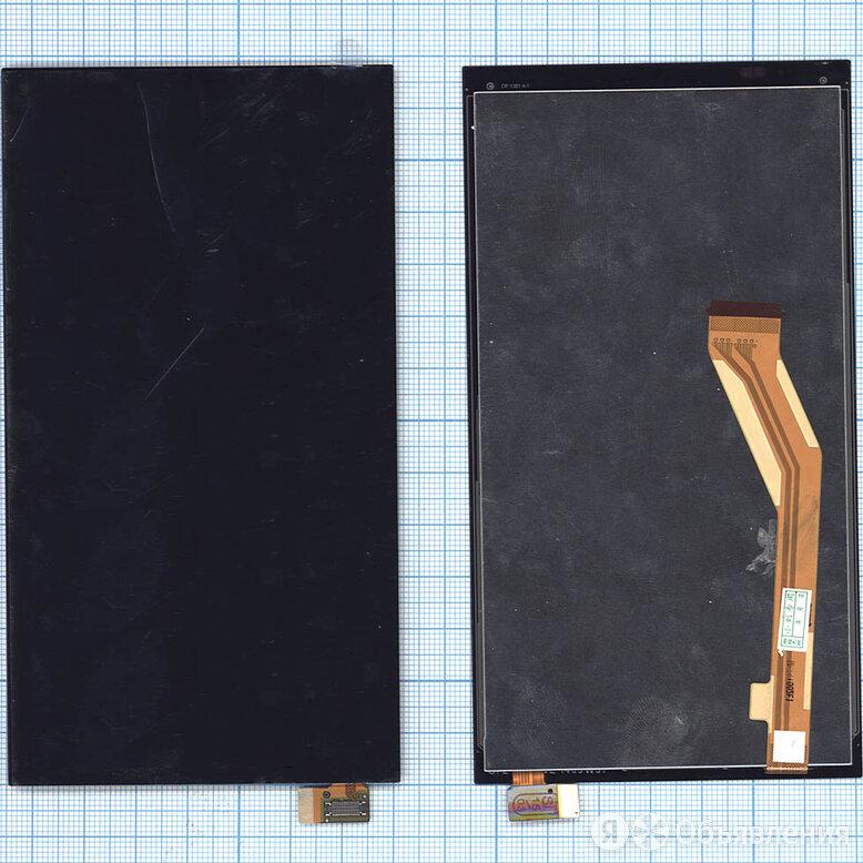 Модуль (матрица + тачскрин) для HTC Desire 816 черный по цене 523₽ - Дисплеи и тачскрины, фото 0