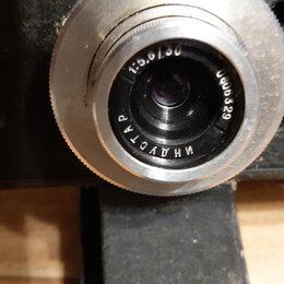 Полиграфическое оборудование - Антикварный прибор для фотосъемки документов на пленку.  Шпионский., 0