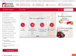 IT, интернет и реклама - Создание, продвижение сайтов, 0