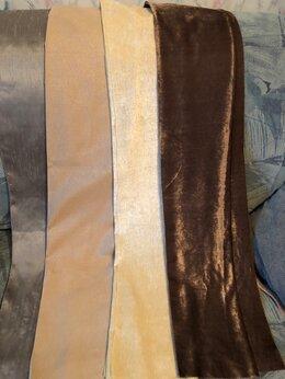 Рукоделие, поделки и товары для них - Ткани для хэнд мэйд, печворк 80х112, 0