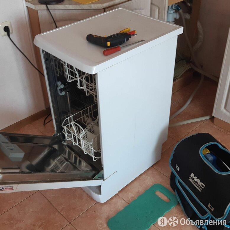 Ремонт посудомоечных машин в Оренбурге по цене не указана - Ремонт и монтаж товаров, фото 0