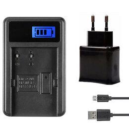 Аккумуляторы и зарядные устройства - Зарядное Устройство BP-511 USB с адаптером для…, 0