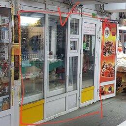 Другое - Продажа/аренда торговой площади в центре города, 0