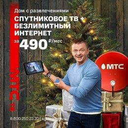 Спутниковое телевидение - Установка и настройка спутникового ТВ интернет., 0