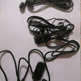 Наушники и Bluetooth-гарнитуры - Наушники для телефона, 0