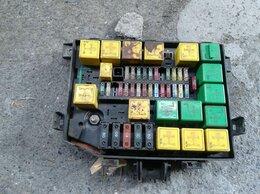 Автоэлектроника - Блок предохранителей LAND ROVER, 0