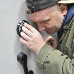 Ремонт и монтаж товаров - Вскрытие и ремонт дверей сейф. , 0