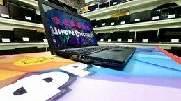 Ноутбуки - Lenovo Pentium 2020m 4Гб SSD 120Гб HD Graphics…, 0