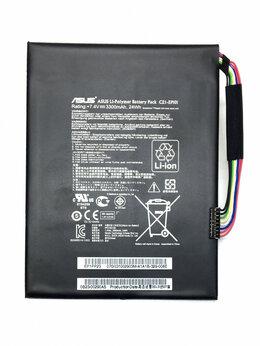 Запчасти и аксессуары для планшетов - Аккумулятор (АКБ) C21-EP101 для Asus Eee Pad…, 0