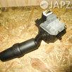 Подрулевой Переключатель Mazda Axela BKEP (2003-2009) по цене 500₽ - Кузовные запчасти, фото 1