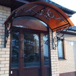 Дизайн, изготовление и реставрация товаров - навесы и козырьки для дачи и дома, 0