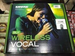 Оборудование для звукозаписывающих студий - Shure BLX24E/PG58 M17, 0
