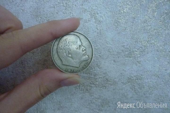 монета по цене 5000₽ - Монеты, фото 0