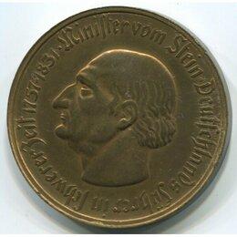 Монеты - Нотгельд 50000000 марок 1923, 0