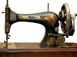 Ремонт и монтаж товаров - ремонт швейных машин и оверлоков, 0