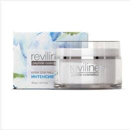 Антивозрастная косметика - Крем интенсивный с пептидами сосудистой стенки, 0