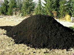 Курьеры и грузоперевозки - Чернозем (плодородный грунт/земля)…, 0