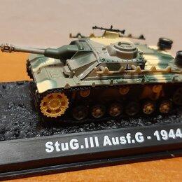 Модели - модель самоходки (танка) Германия, 0