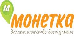 Продавец - Продавец-универсал п.Раевский, 0