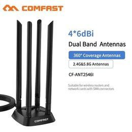 Оборудование Wi-Fi и Bluetooth - Антенна-удлинитель для Wi-Fi, 0