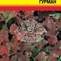 Химические средства - Салат Гурман листовой УУД, 0
