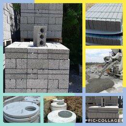 Строительные блоки - Блоки керамзитобетонные, Шлакоблоки, Кольца ЖБИ,…, 0