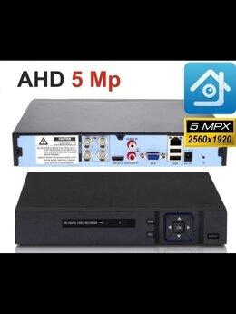 Видеорегистраторы - Видеорегистратор 5 мегапикселей на 4 камеры, 0