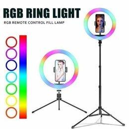 Интерьерная подсветка - Кольцевая лампа RGB LED MJ 33, 33 см, 0