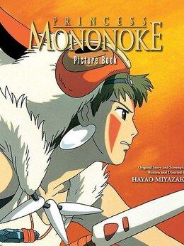 Комиксы - Принцесса Мононоке Аниме Хаяо Миядзаке, 0