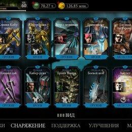 Игры для приставок и ПК - Mortal Kombat X Mobile, 0