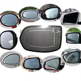 Прочие аксессуары  - Зеркальный элемент. Все авто, 0