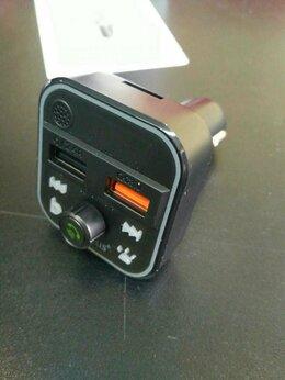 Автоэлектроника - FM-трансмиттер Eplutus FB-13 Bluetooth, 0