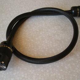 Кабели и разъемы - Сетевой кабель Acrolink 6N-P4030, 0