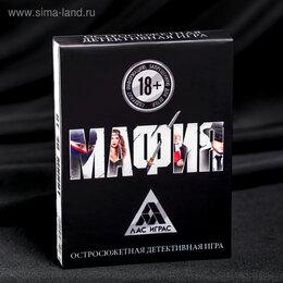 Настольные игры - Ролевая детективная игра «Мафия» с картами , 0
