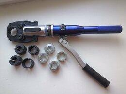Сантехнические, разводные ключи - Пресс гидравлический для нержавейки и меди ручной, 0