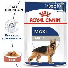 Корма  - Royal Canin Maxi Adult Корм консервированный для собак крупных размеров до 5 лет, 0