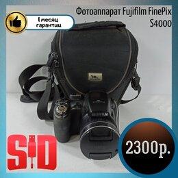 Фотоаппараты - Фотоаппарат Fujifilm FinePix S4000, 0