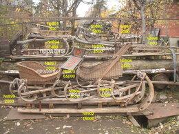 Другое - Санки деревянные сани старинные салазки продажа…, 0