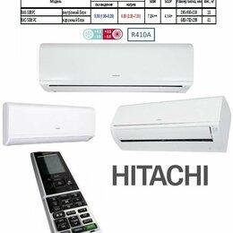 Кондиционеры - Сплит-система Hitachi PERFORMANCE C…, 0
