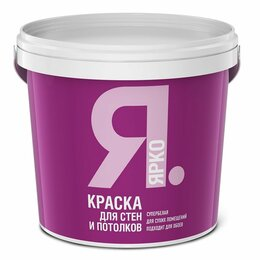 Эмали - Краска для стен и потолков ЯРКО  14 кг, 0