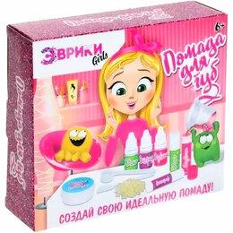 Косметика и гигиена - Опыты для девочек Эврики: Girls «Помада для губ», 0
